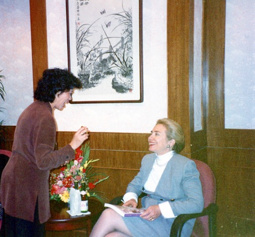Beijing 1995 - Noeleen Heyzer, Director of UNIFEM, with Hillary Rodham Clinton, First Lady of the United States